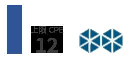 cpe-credit04