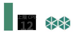 cpe-credit05