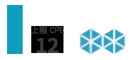 cpe-credit06