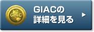 btn_giac
